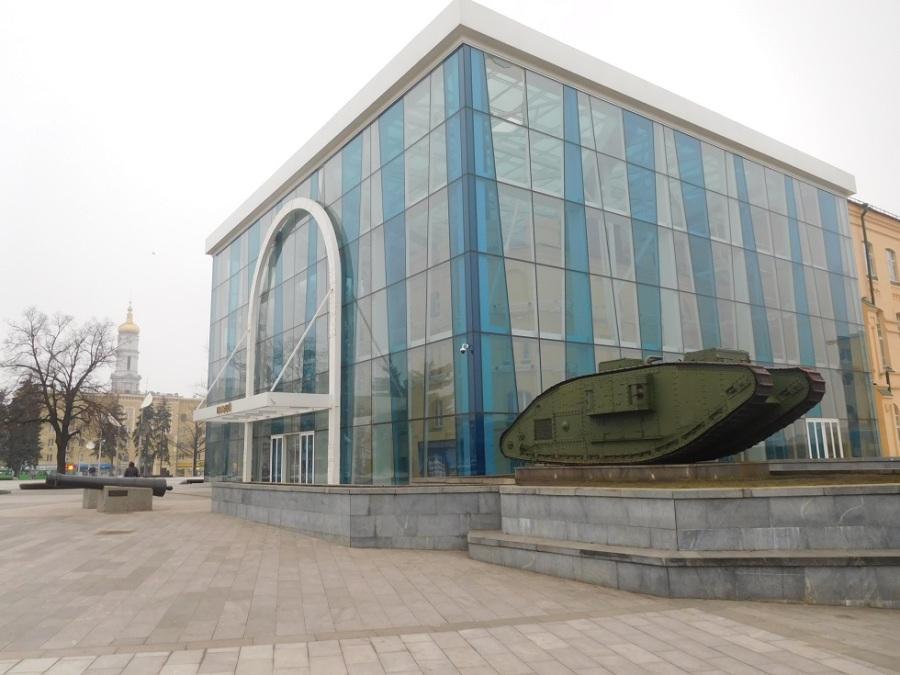 Kharkiv - Lombard