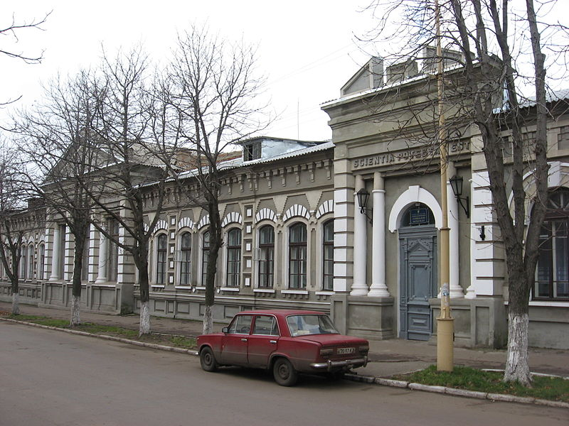 olexandriya_-_female_school